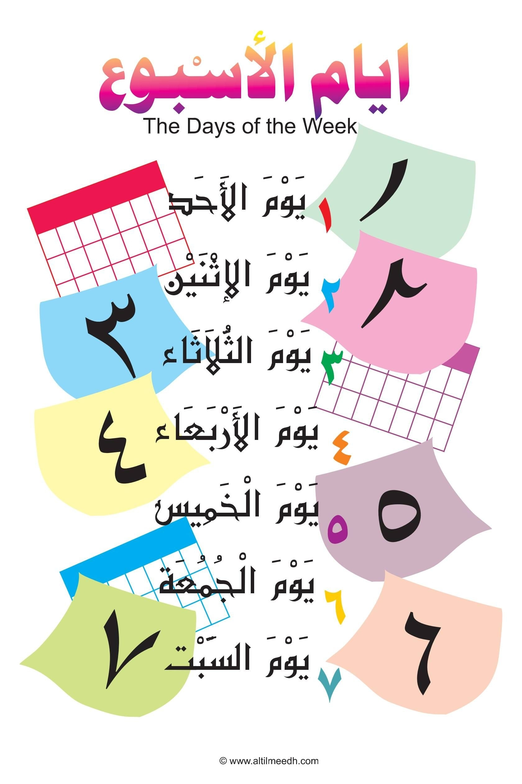 This Poster Features The Days Of The Week In Arabic, With Colorful within Arabic Printable Days Of The Week