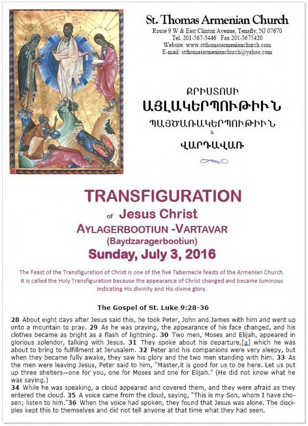 Transfiguration Of Our Lord – St. Thomas Armenian Apostolic Church with regard to Calendar Of Feast Days And Holy Days Of The Armenian Church