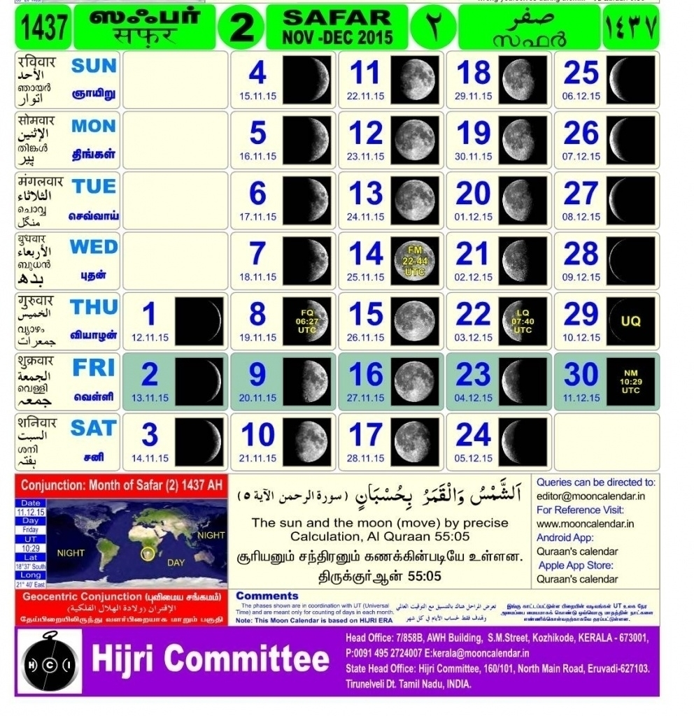 Urdu Calendar Of Year 2000 Month December | Template Calendar Printable for Urdu Calendar Of Year 2000 Month December