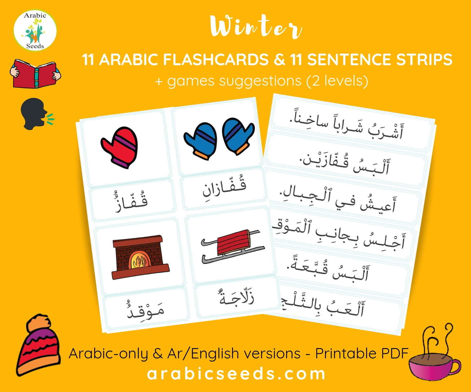 Winter Arabic Flashcards And Sentence Strips (Arabic Only And Ar in Arabic Printable Days Of The Week