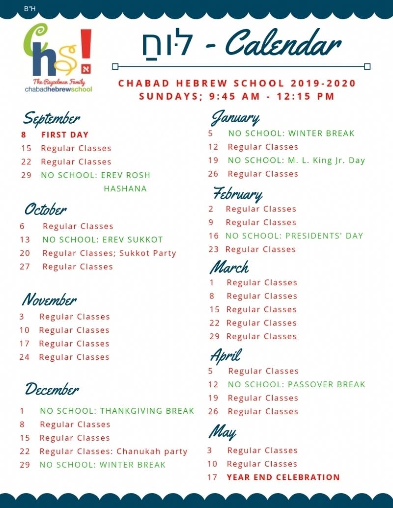 2019 - 20 School Calendar - Chabad Of The Tri-Valley regarding 2019 - 2020 Weekly Torah Portion Calendar