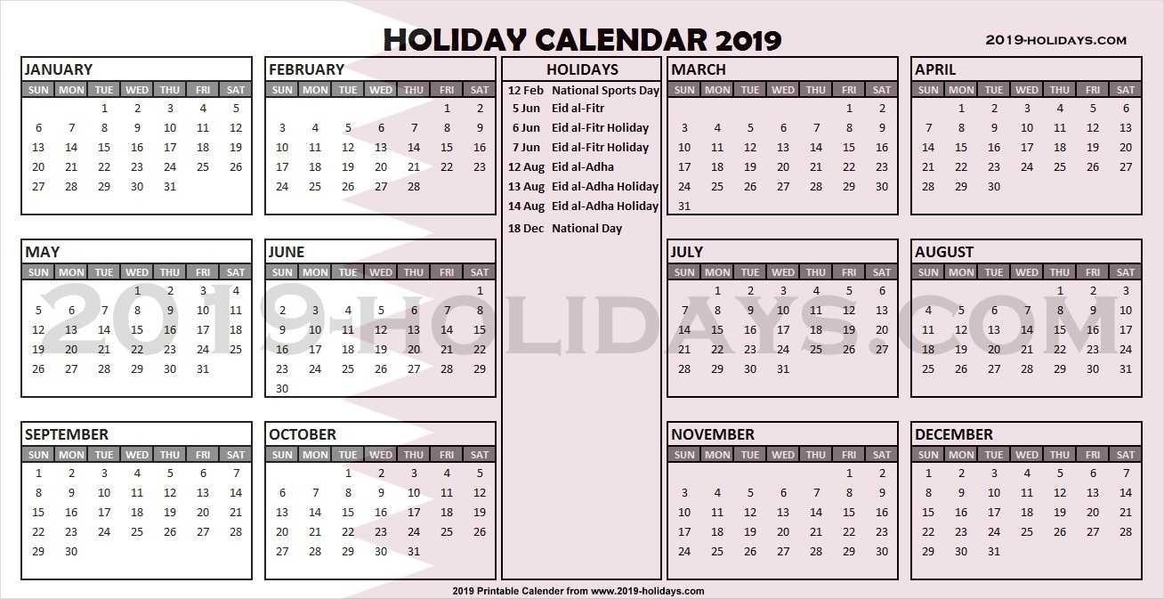 Calendar 2019 Holidays Qatar • Printable Blank Calendar Template throughout School Year Calendar 2019-2020   Michael E. Debakey High