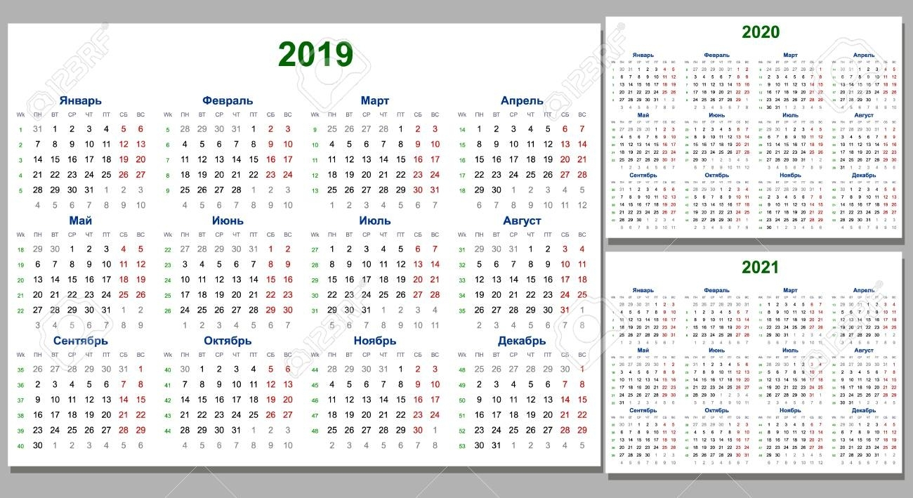 Calendar Grid For 2019, 2020 And 2021 Years Set. Simple Horizontal with 2020 Calendar Sunday To Saturday