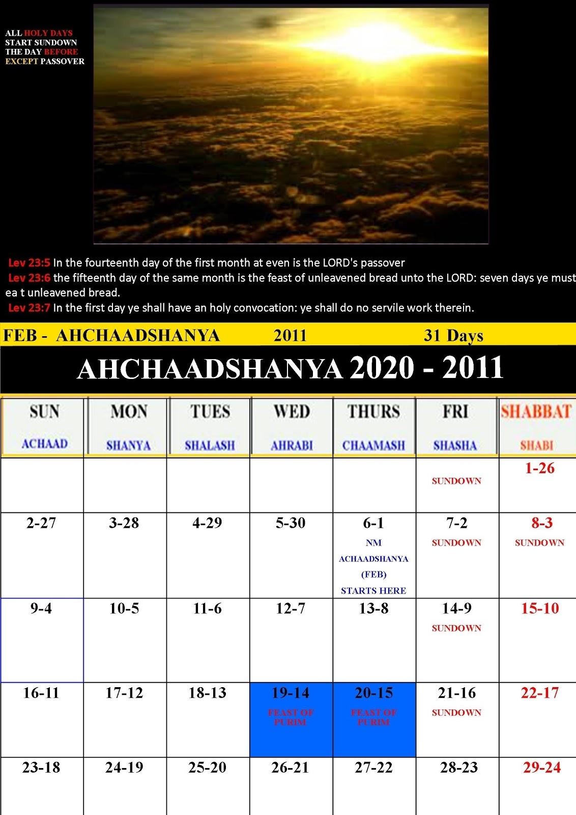 Coitimes Hebrew Calendar: 2019-2020 Enoch Hebrew Calendar regarding 2019-2020 Hebrew Calendar