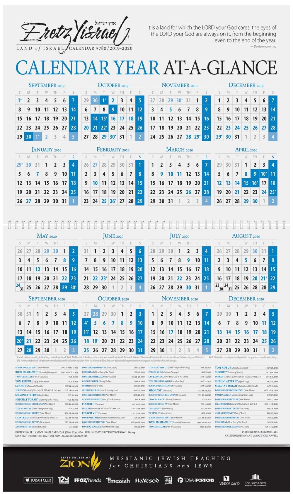 Eretz Yisrael / Land Of Israel Calendar intended for 2019 - 2020 Weekly Torah Portion Calendar