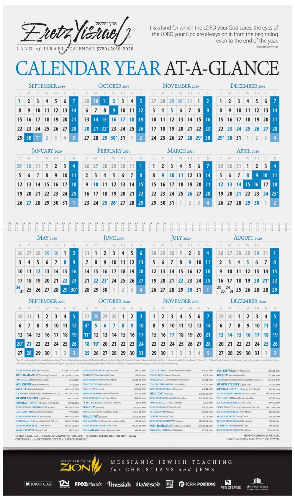 Eretz Yisrael / Land Of Israel Calendar regarding Weekly Torah Parsha Calendar For 2019/2020
