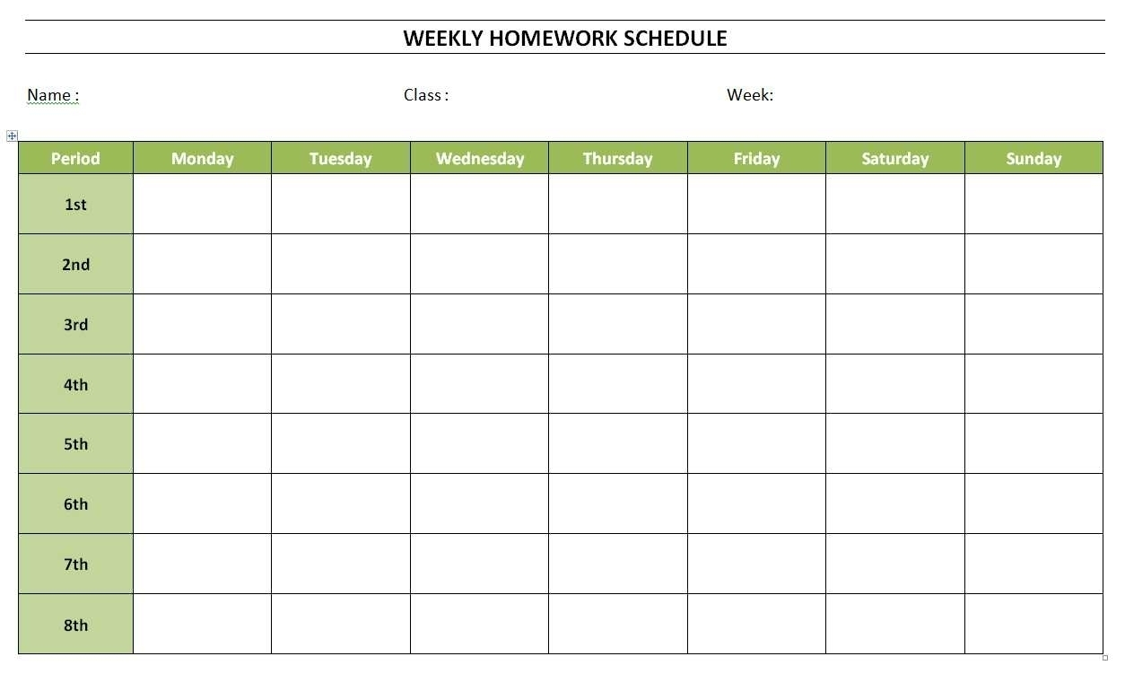 Homework Agenda Template 7Th Grade | Template Calendar Printable inside Homework Agenda Template 7Th Grade