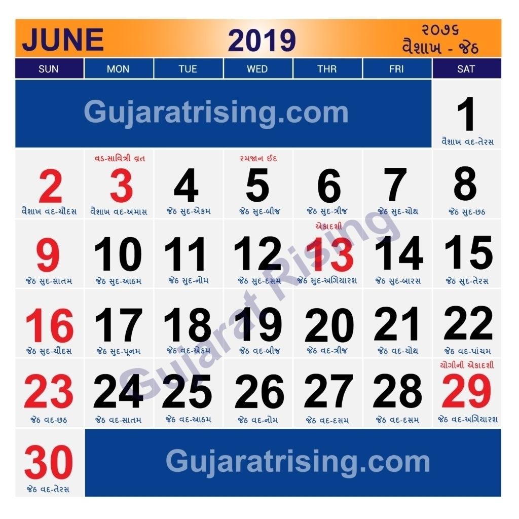 June 2019 Gujarati Calendar | Template Calendar Printable inside Ramadan Fasting Calendar Millville Nj