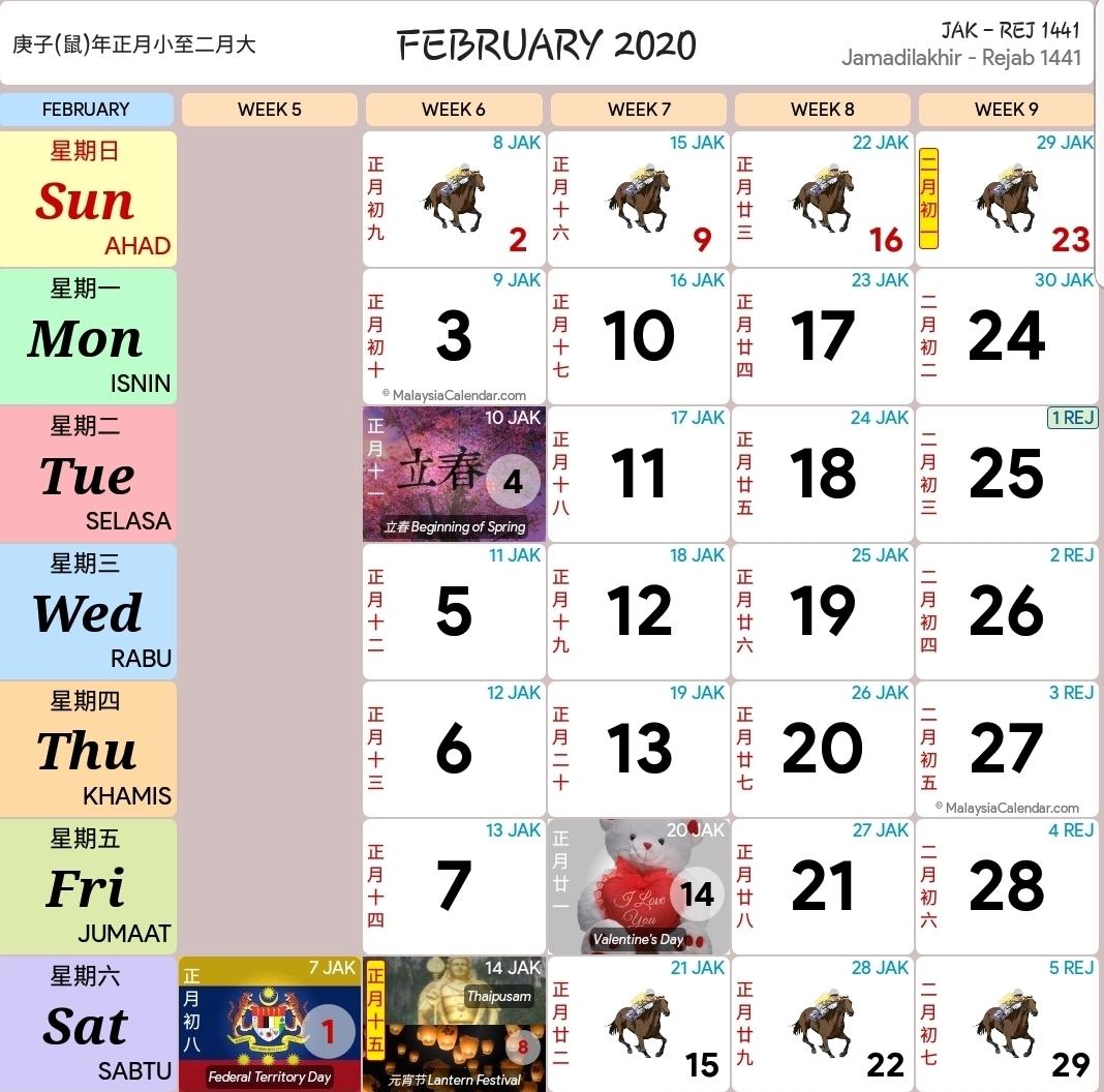 Kalendar 2020 Dan Cuti Sekolah 2020 - Rancang Percutian Anda inside Calendar 2020 Kuda