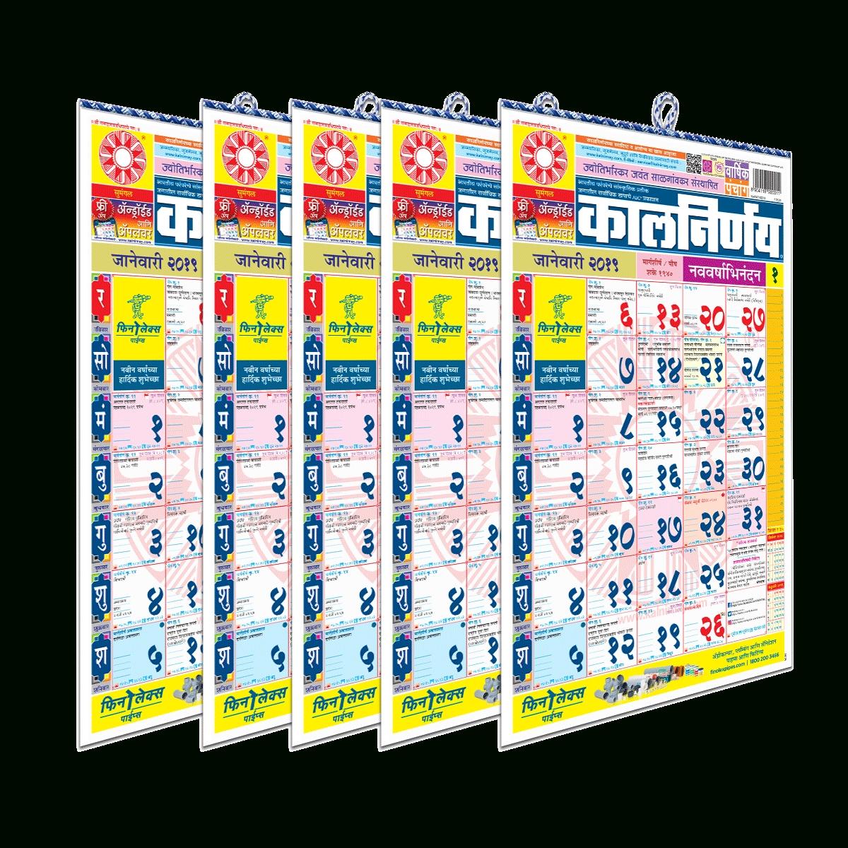 Kalnirnay | India's Premier Almanac Maker | Buy Calmanac Online for Kalnirnay 2020 Holidays