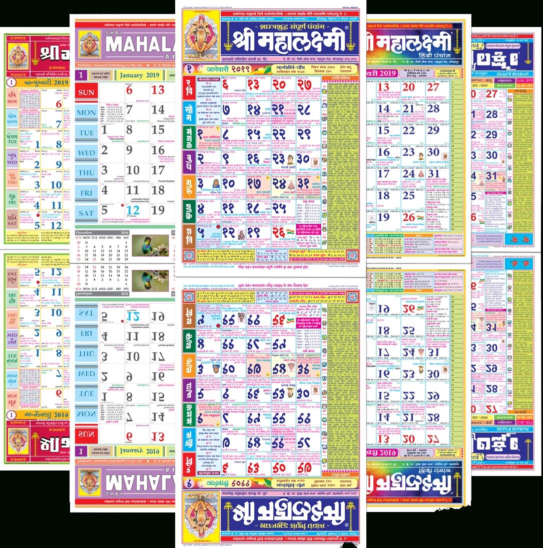 Mahalaxmi Calendars regarding February 6 1998 Hindu Calendar