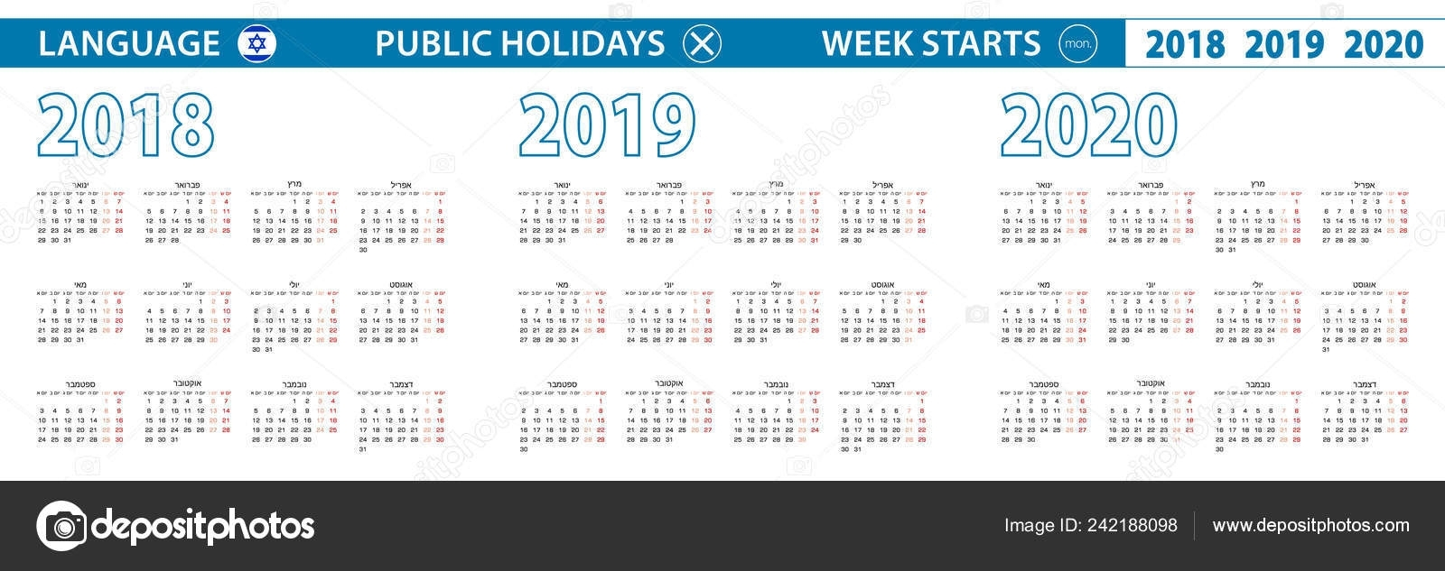 Simple Calendar Template Hebrew 2018 2019 2020 Years Week Starts in 2019-2020 Hebrew Calendar