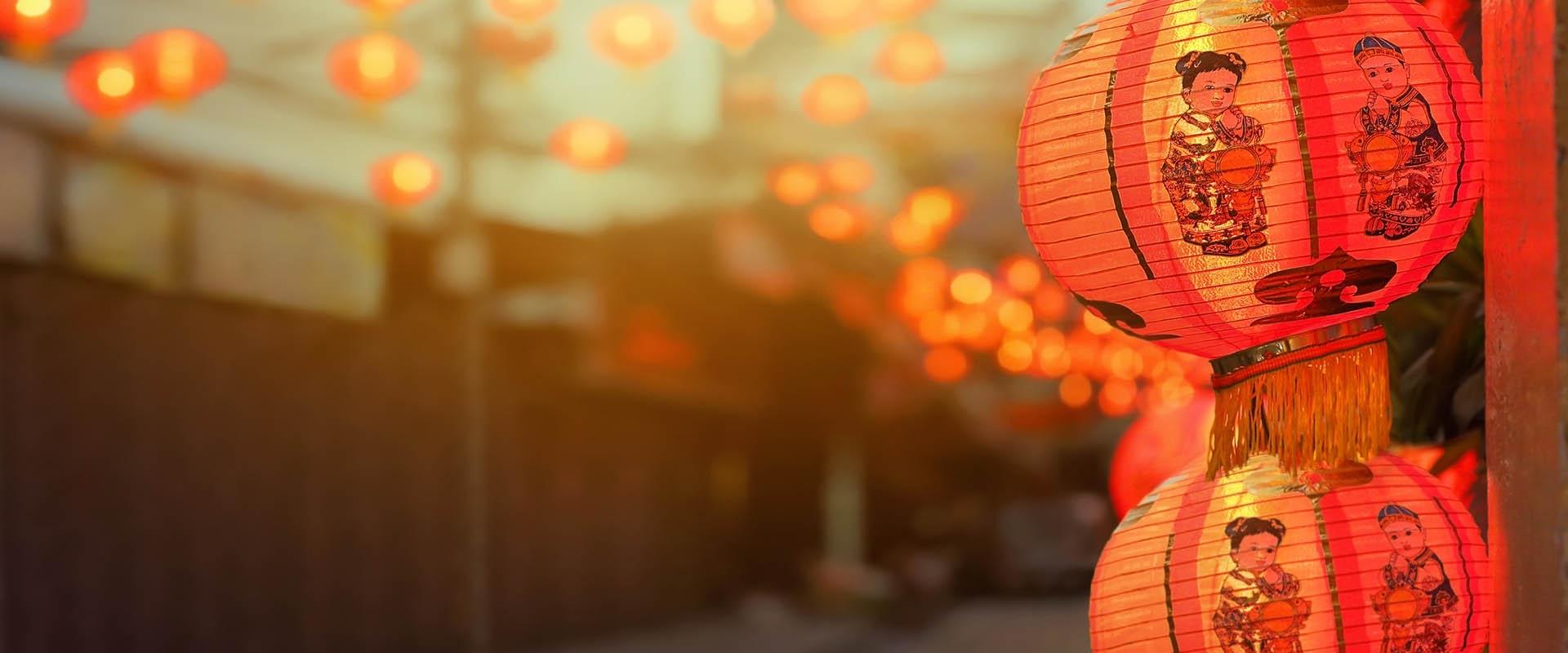 Tahun Baru Cina 2020 Dan 2021 - Publicholidays.my inside Raya.cina 2020
