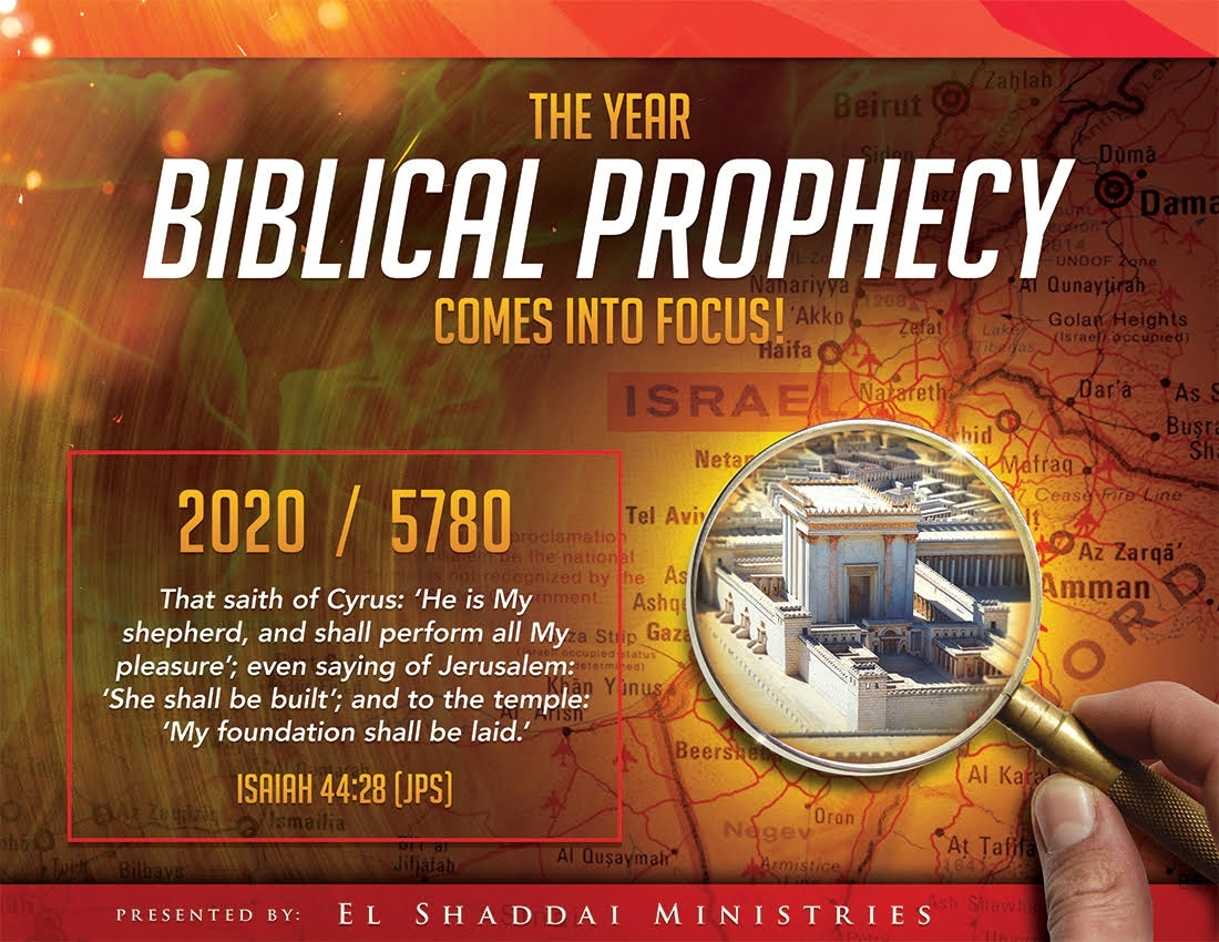2019-2020 Hebrew Calendar - The Year Biblical Prophecy Comes Into Focus -  From El Shaddai Ministries And Mark Biltz with regard to Torah Portions For 2019 And 2020