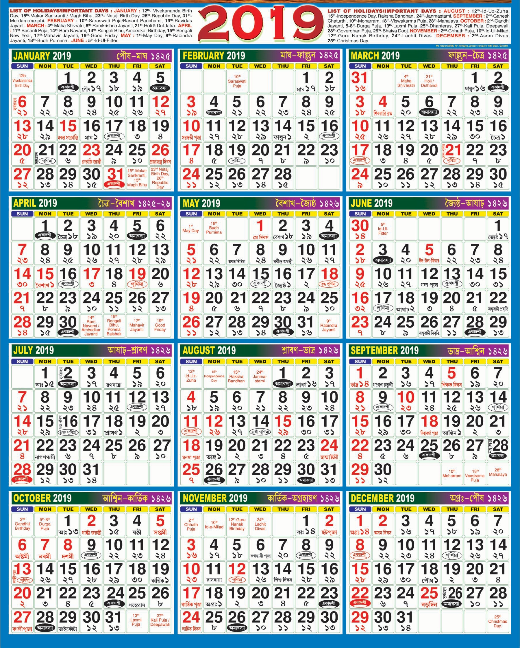 Bangla Calendar 2020 - Google Search with regard to 2020 Year Calendar Printable Free Bangla