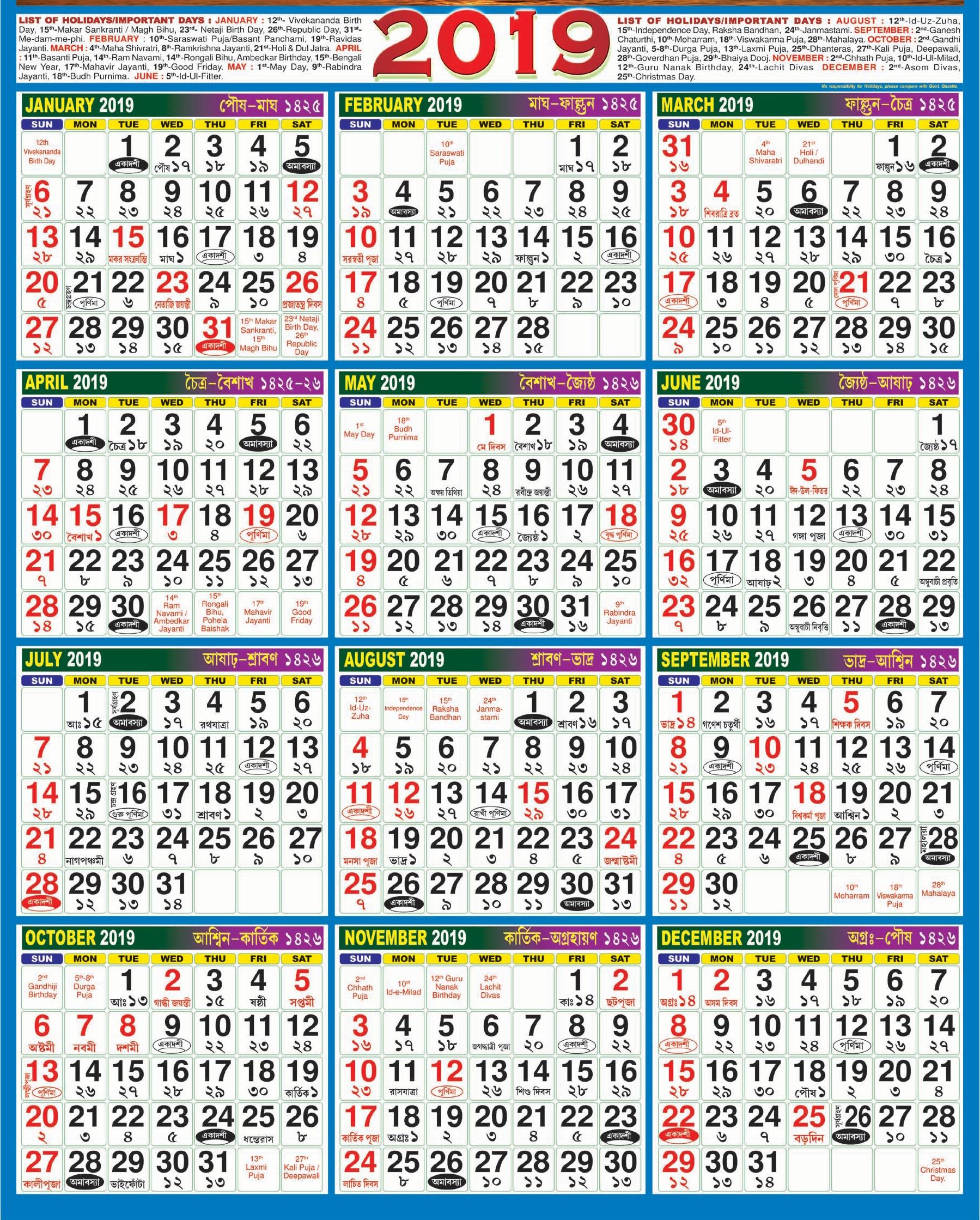 Bangla Calendar 2020 - Google Search with regard to 2020 Year Calendar Printable Free Bangla