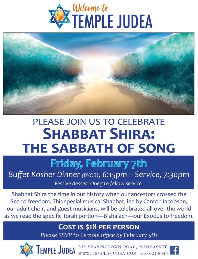 Celebrate Shabbat Shira: The Sabbath Of Song On February 7Th throughout Torah Portion Fo R August 82020