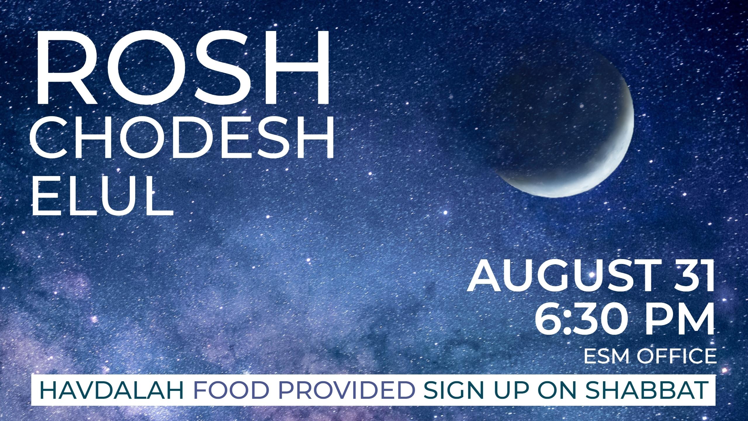 El Shaddai Ministries for Torah Portion Fo R August 82020