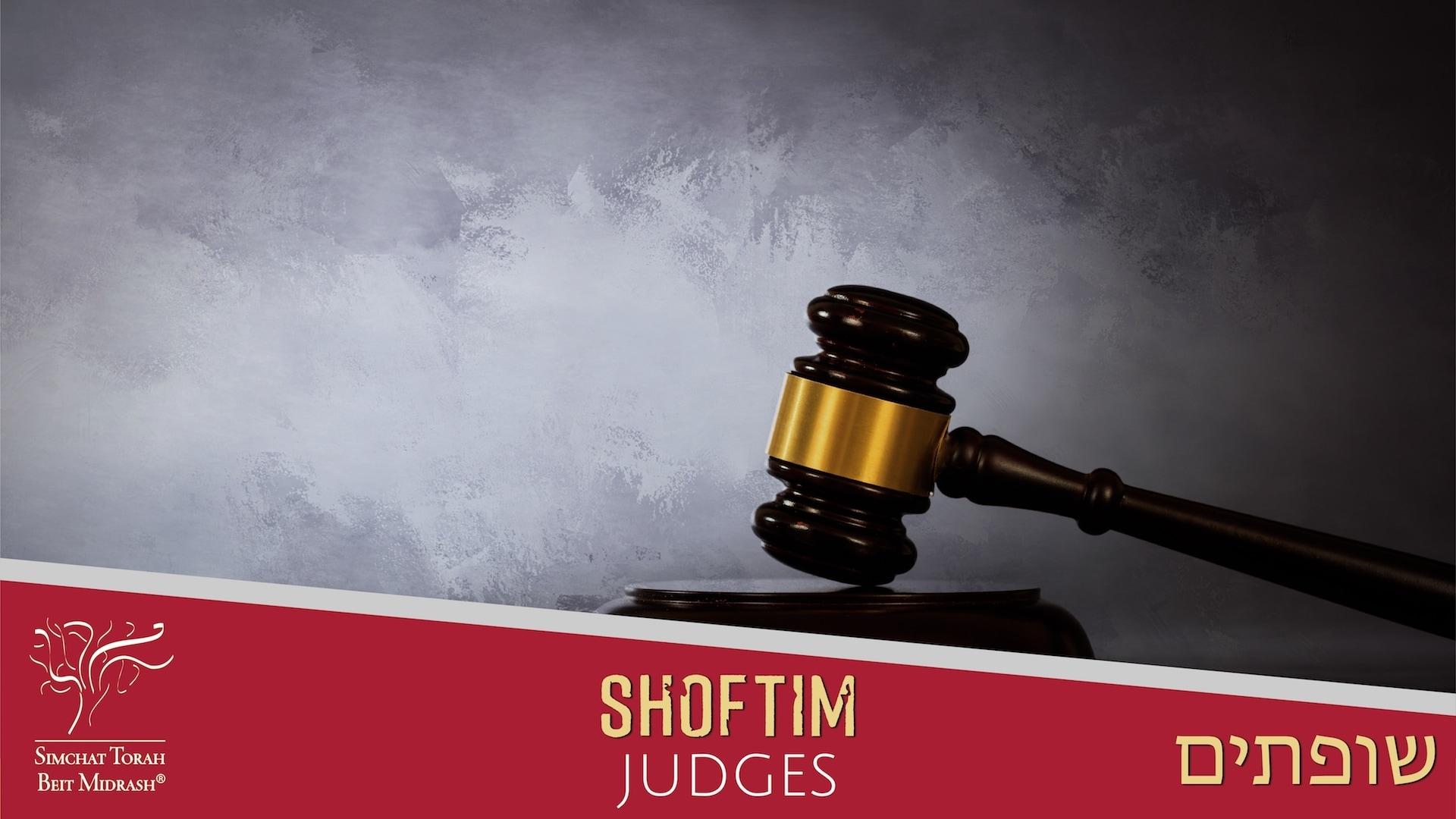 Shoftim - Simchat Torah Beit Midrash in This Week's Torah Portion 2019