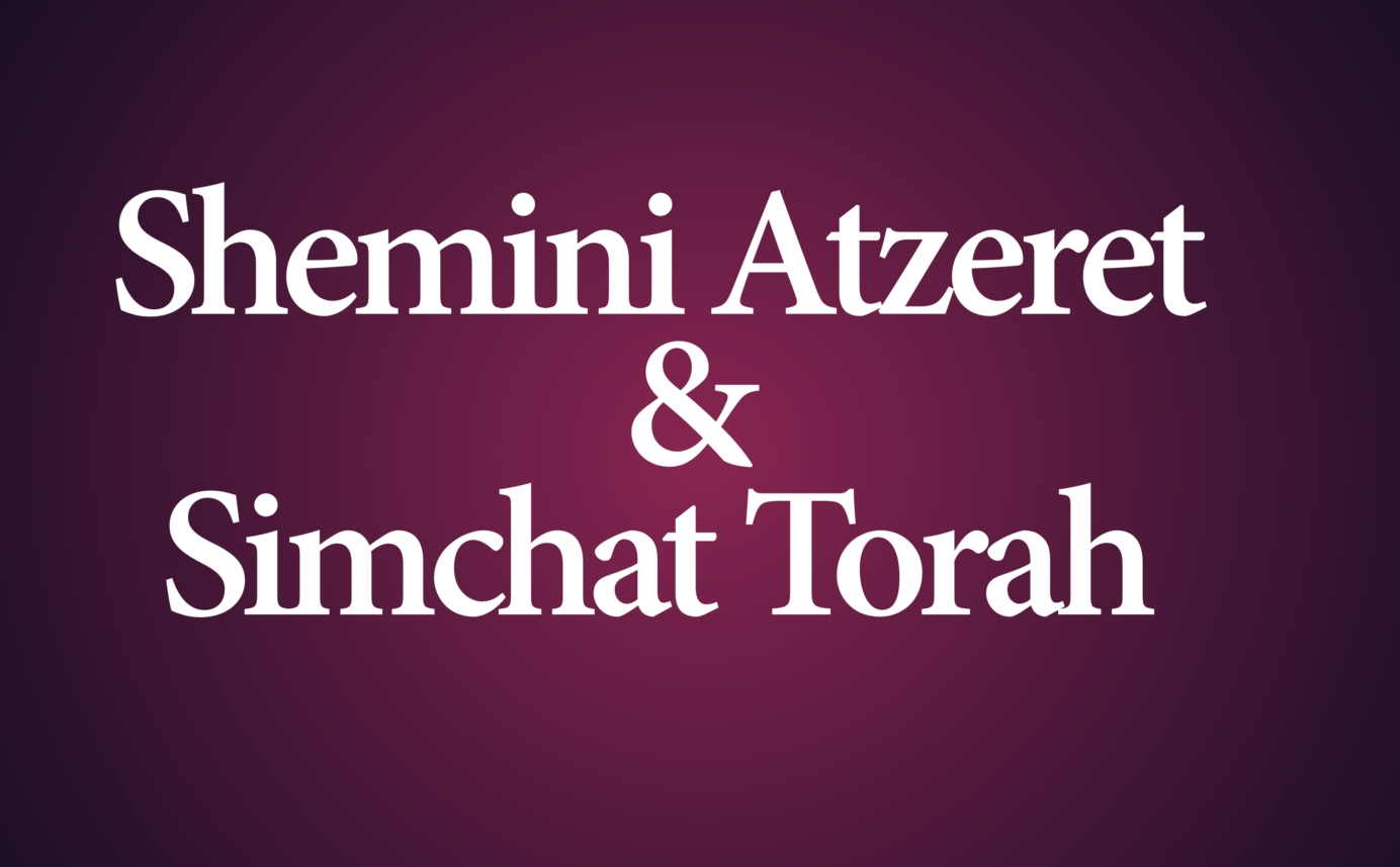 Special Weekly Parsha: Shemini Atzeret & Simchat Torah for Wanting To Print 2019 And 2020 Weekly Torah Portions