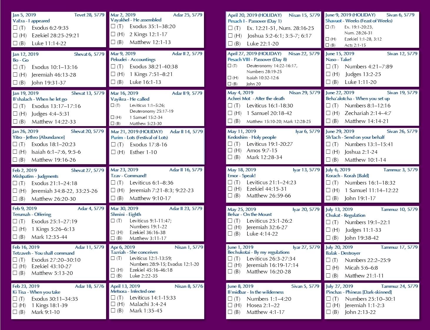 Weekly Torah Parsha Calendar For 2019/2020 - Calendar with Weekly Torah Reading Portions Calendar