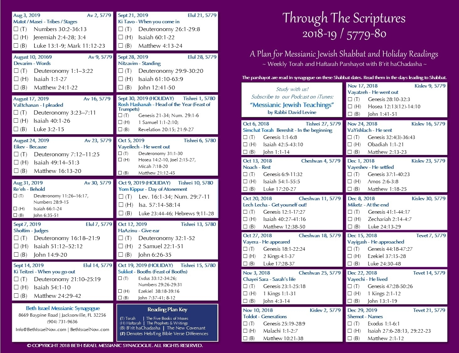 Weekly Torah Parsha Calendar For 2019/2020 - Calendar with Weekly Torah Reading Portions Calendar