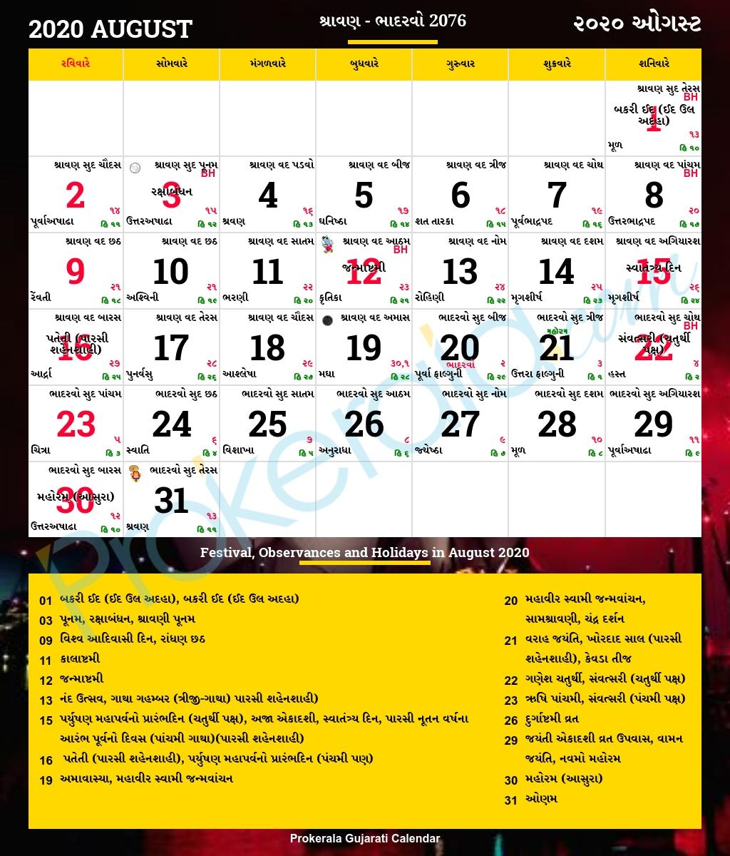 Gujarati Calendar | ગુજરાતી કૅલેન્ડર for 30 October 2002 Hindi Tithi