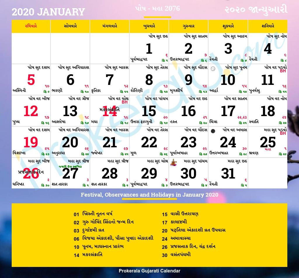 Gujarati Calendar January, 2020 | Vikram Samvat 2076, Posh, Maha with regard to Calender For 2020 Week Wise In Hindi