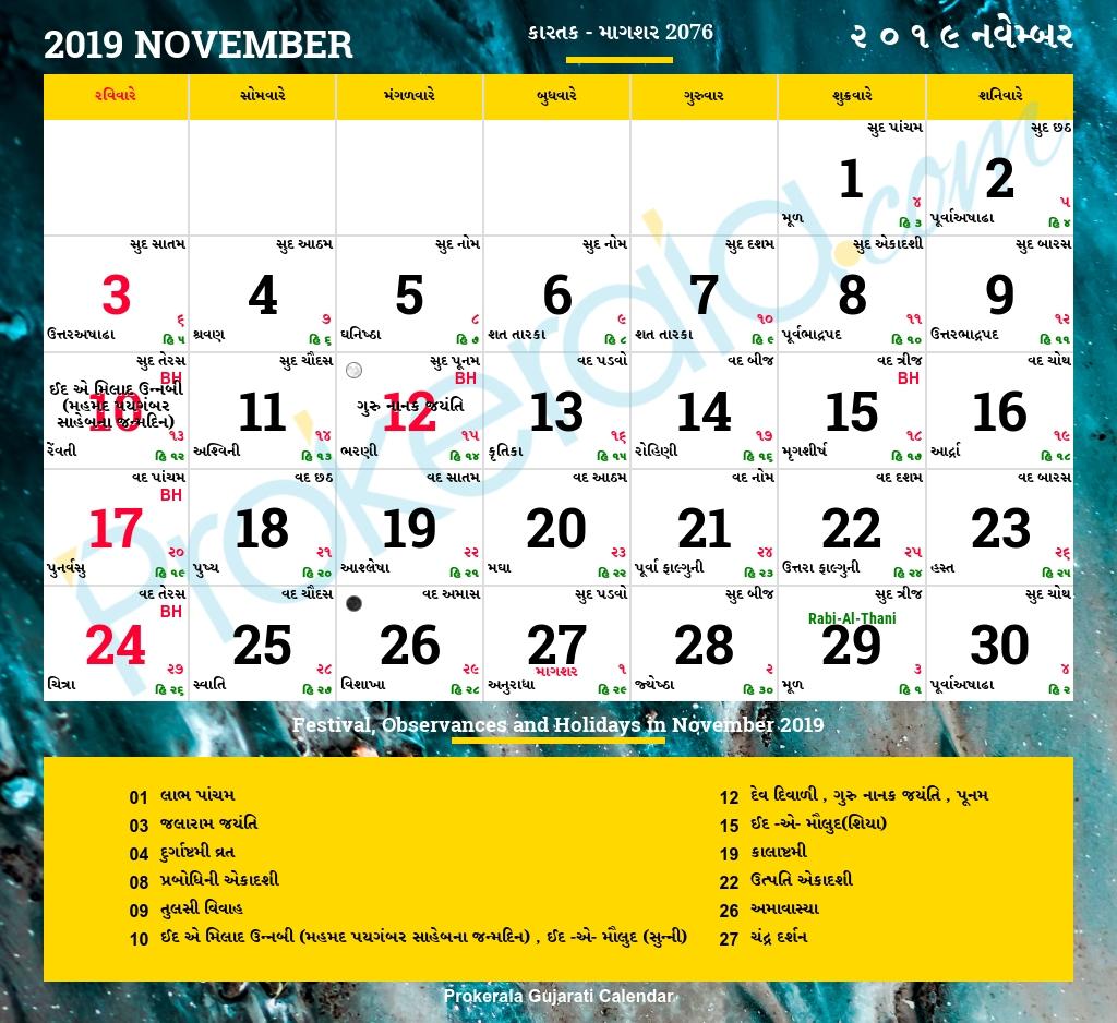 Gujarati Calendar November, 2019 | Vikram Samvat 2076 pertaining to 30 October 2002 Hindi Tithi