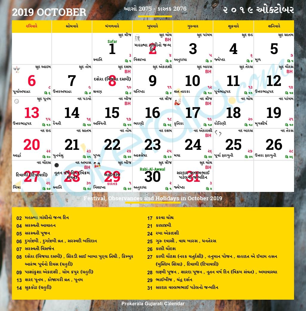 Gujarati Calendar October, 2019 | Vikram Samvat 2076, Aso within 30 October 2002 Hindi Tithi