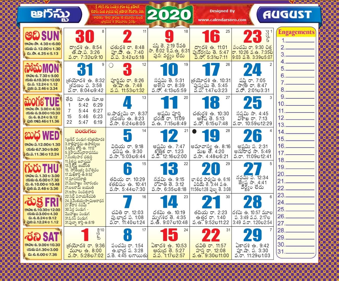 Telugu August 2020 Calendar | Calendar 2020, Calendar pertaining to Calender For 2020 Week Wise In Hindi