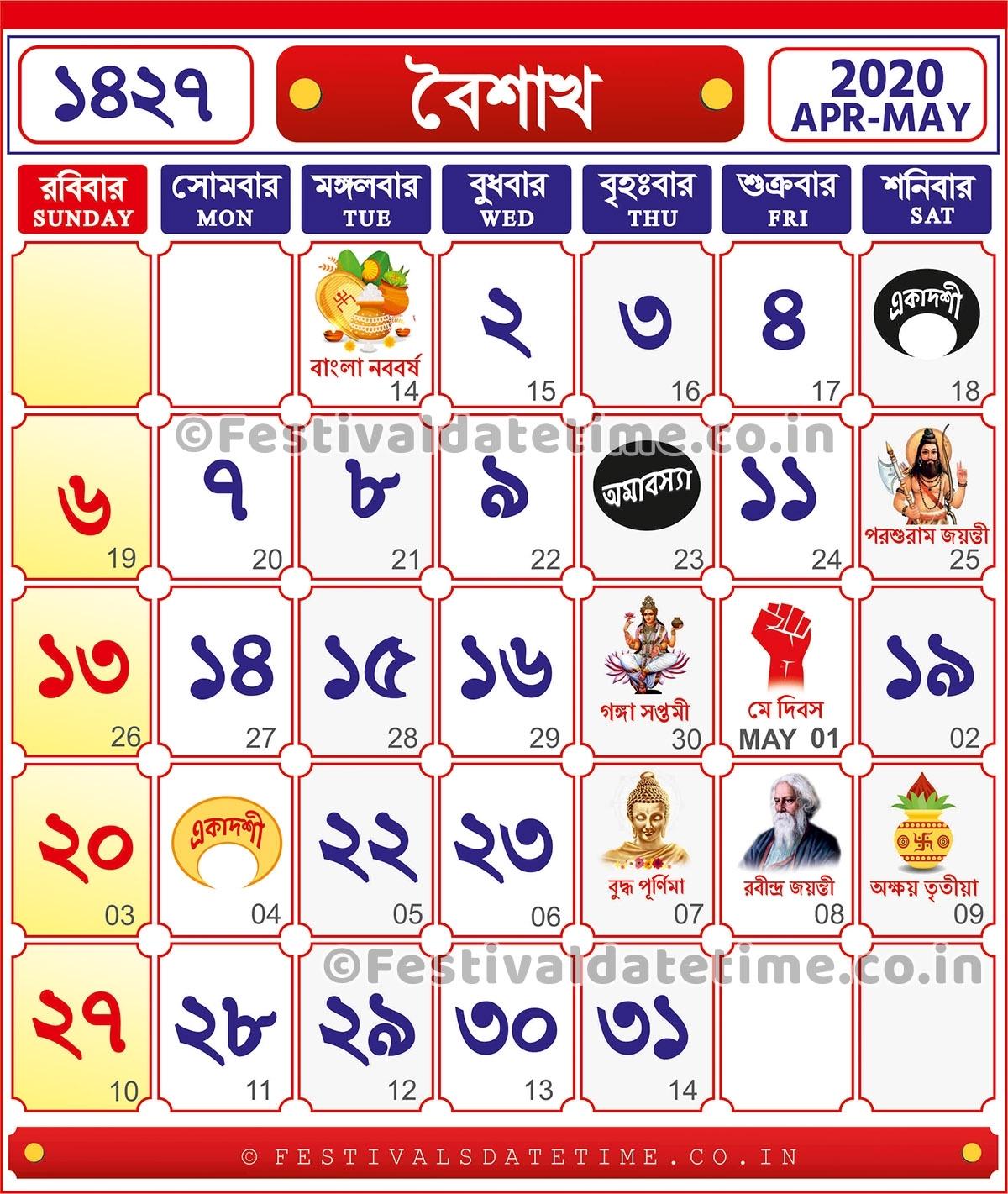 Bangladesh Calendar 2020 Pdf - Calendario 2019 throughout Fiscal Year Calendar 2020 Printable Bangla