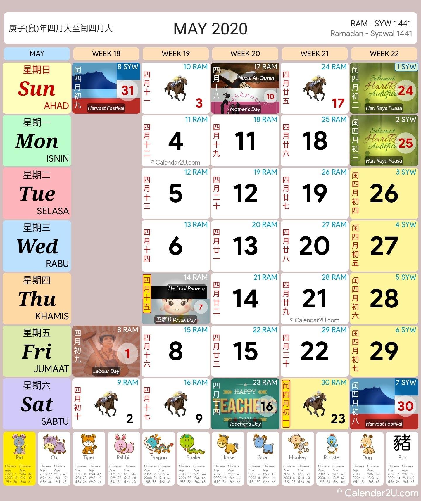 Calendar 2020 Kuda | Calendar For Planning intended for Calendar 2020 Free Printable Kuda