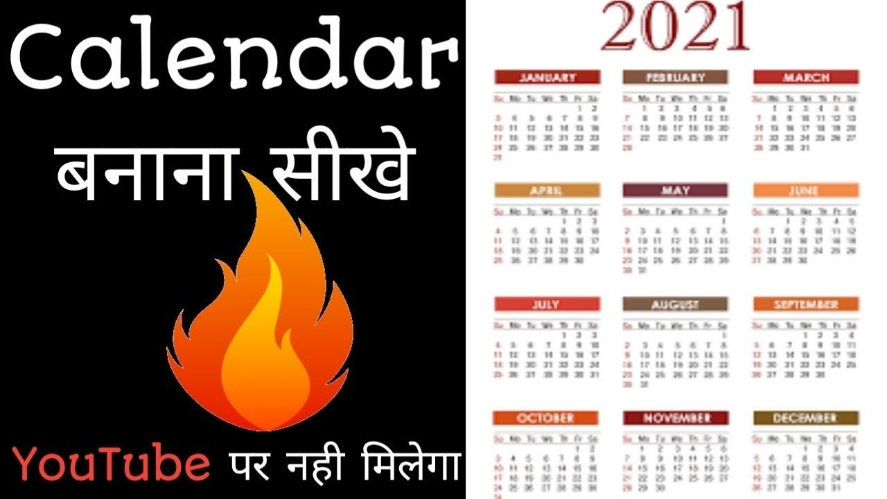 How To Make Calendar In Excel 2021 | Ms Excel Me Calendar Kaise Banaye