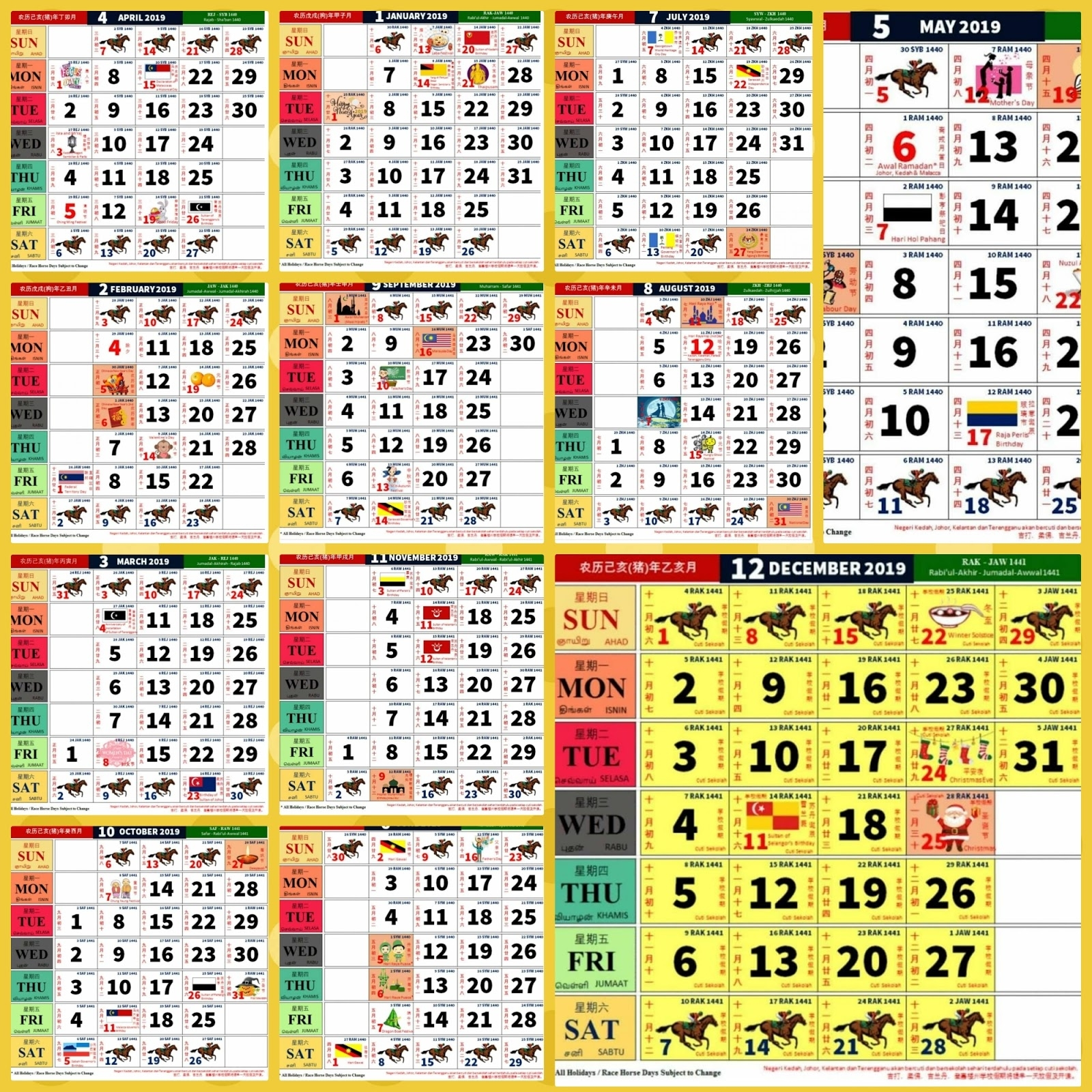Kalendar Kuda 2019 | 2018 Calendar Printable For Free for Calendar 2020 Free Printable Kuda