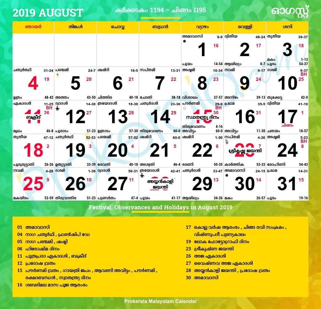 Malayalam Calendar 2019, August