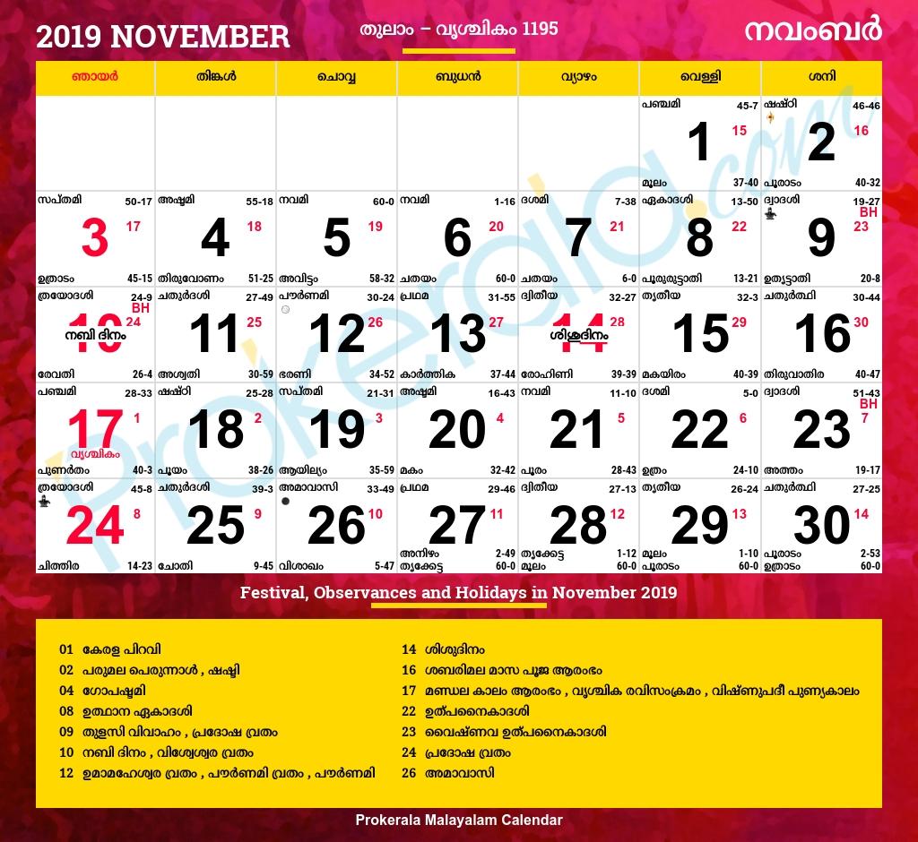 Malayalam Calendar 2019, November