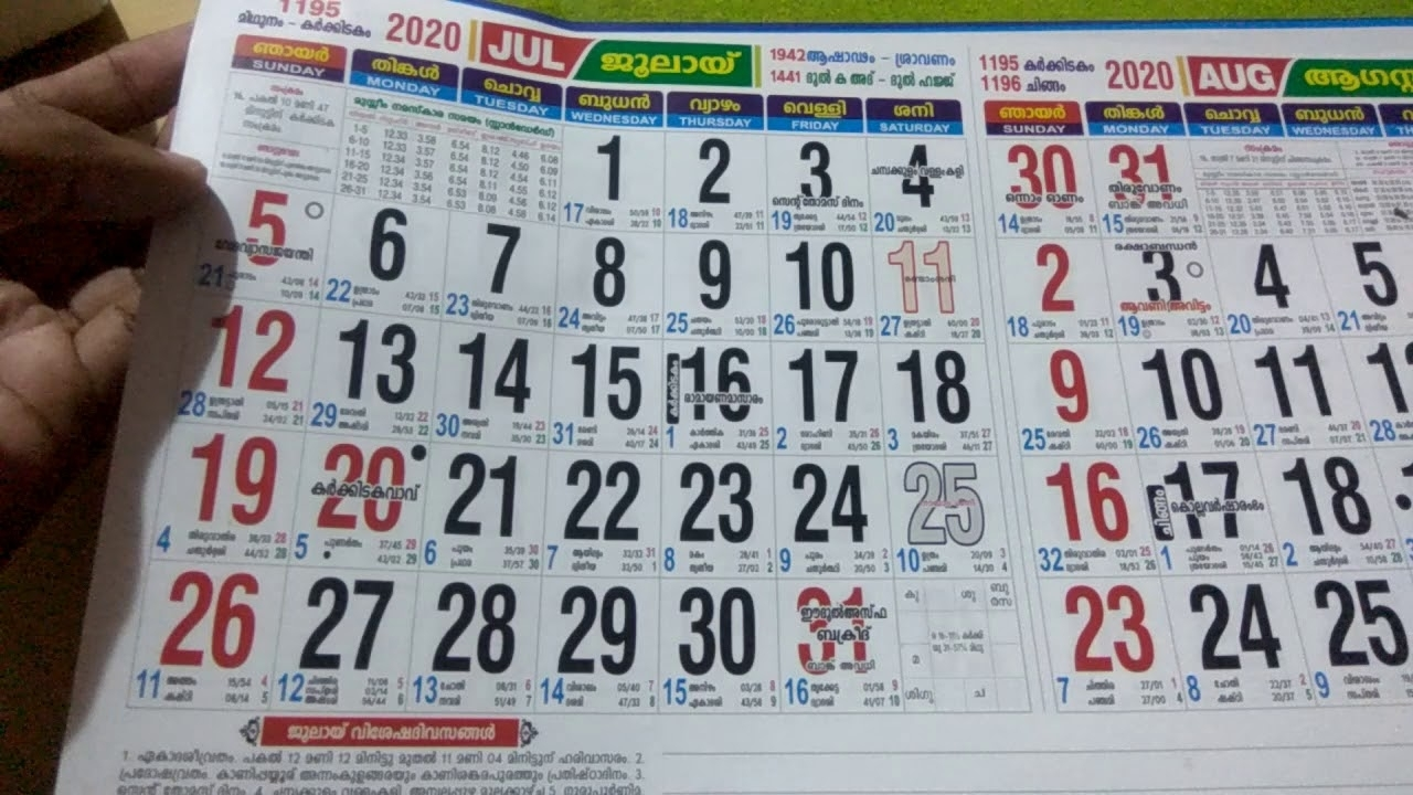 Malayalam Calendar 2020 (January To December 2020)