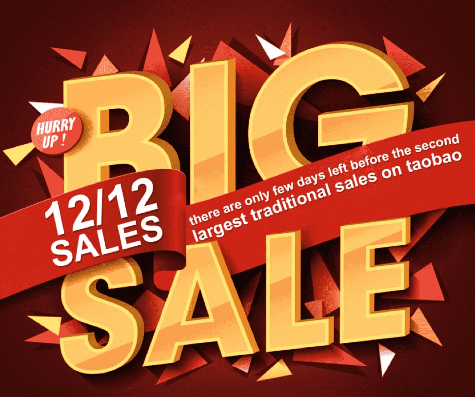 Merry 12.12 Sales! - Taobao Focus