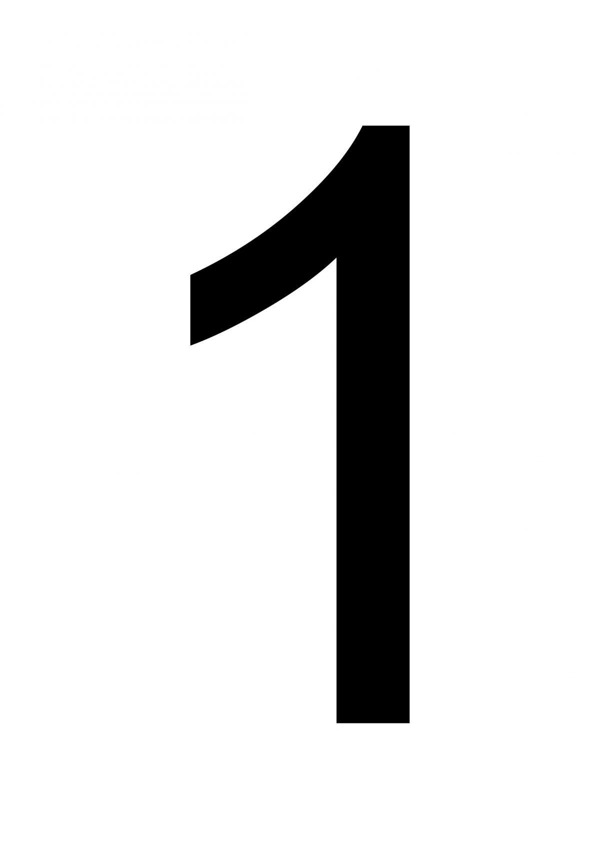 Printable Number 1 – Free Large Size Image – Free Printables
