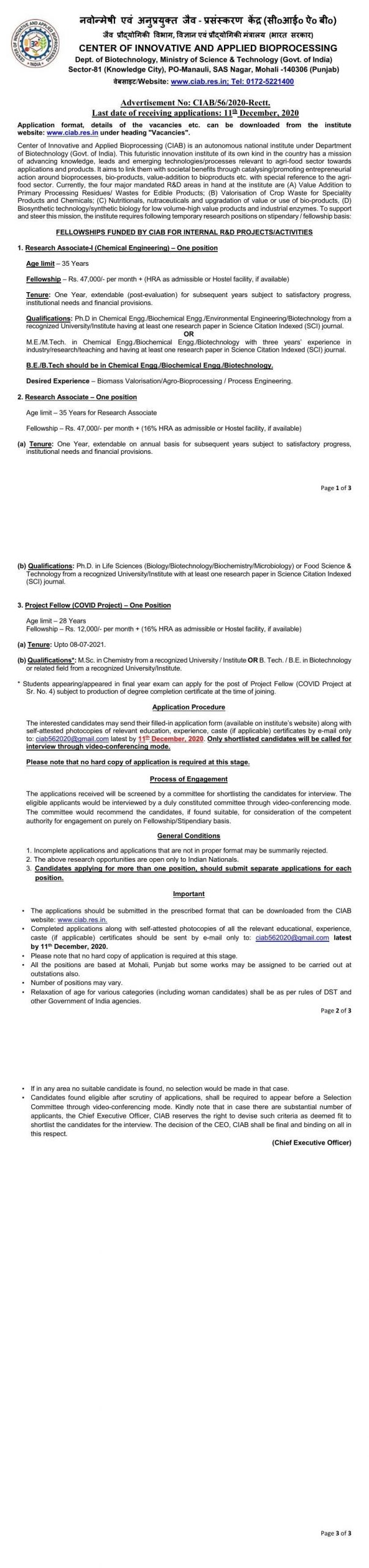 Punjab Govt Jobs 2020, Research Associate Project Fellow In