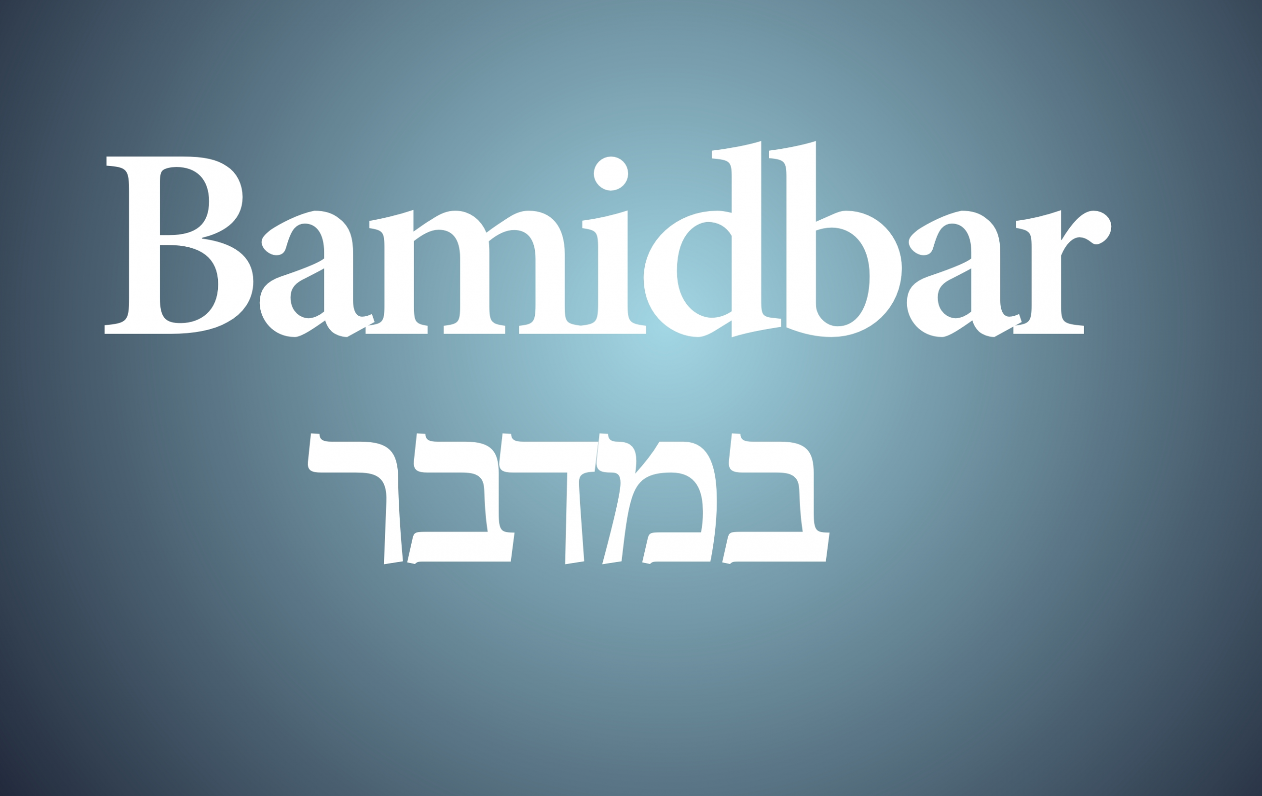Table For Five: Bamidbar