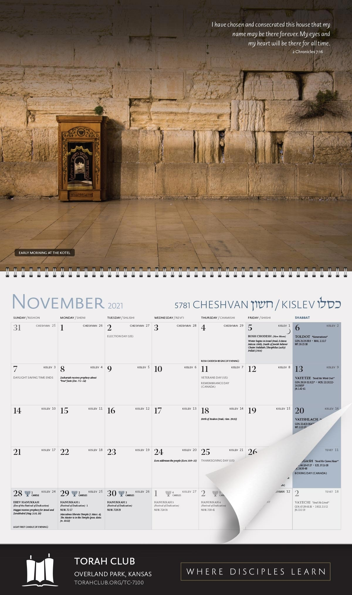 Torah Club, Israel Wall Calendars - 5781 (2020-2021)