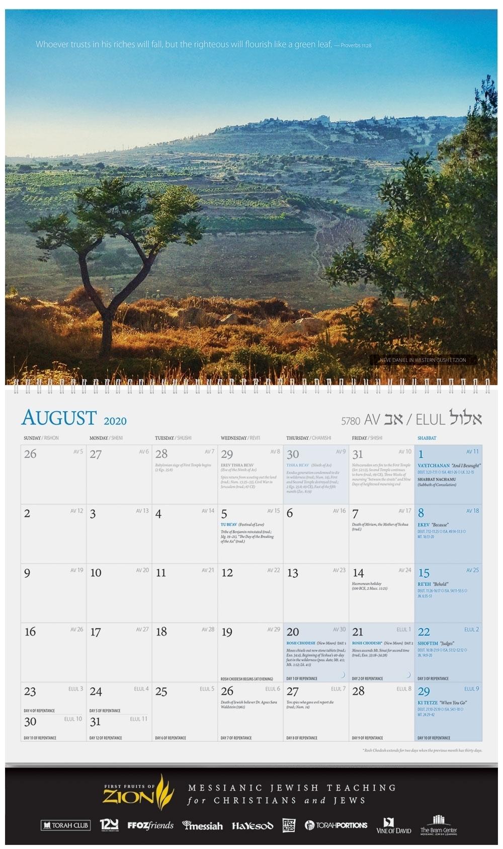 Weekly Torah Parsha Calendar For 2019/2020 - Calendar inside 2019 Calendar Of Torah Portions
