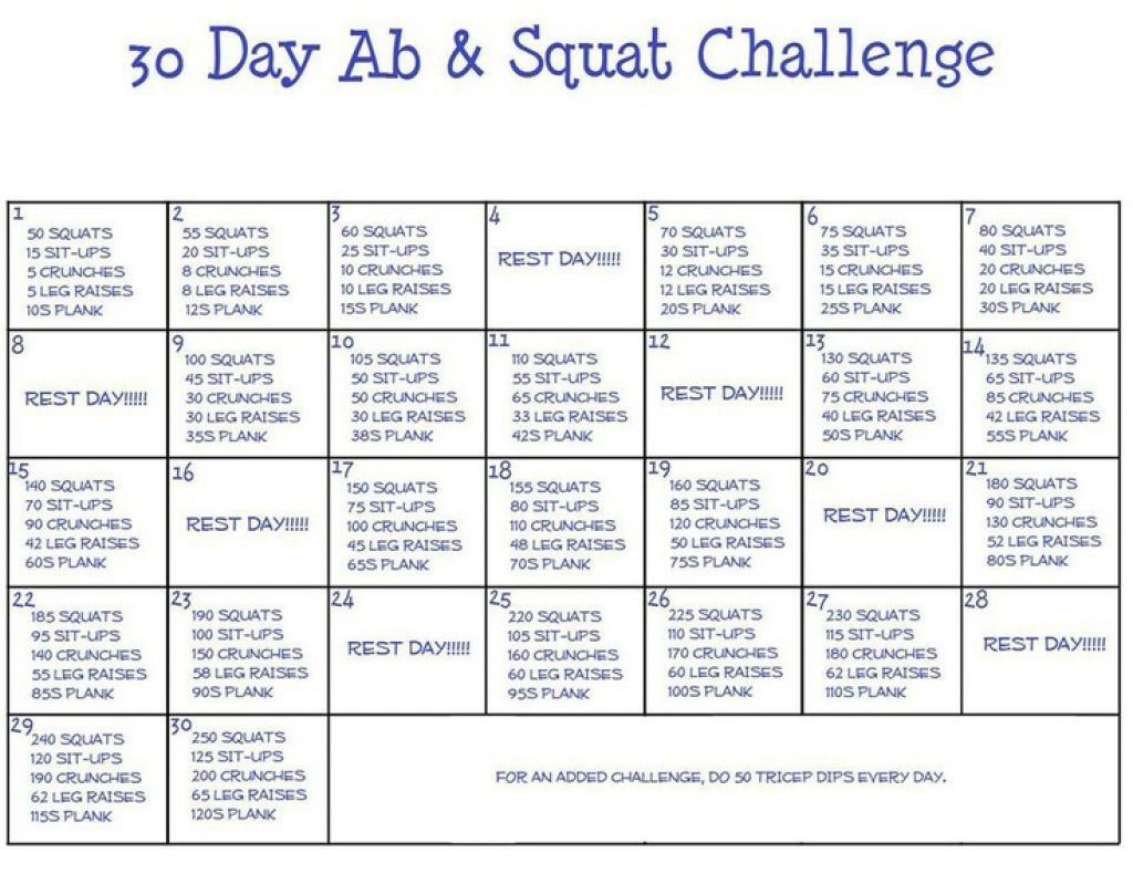 Ab And Squat Challenge Calendar Printable (With Images