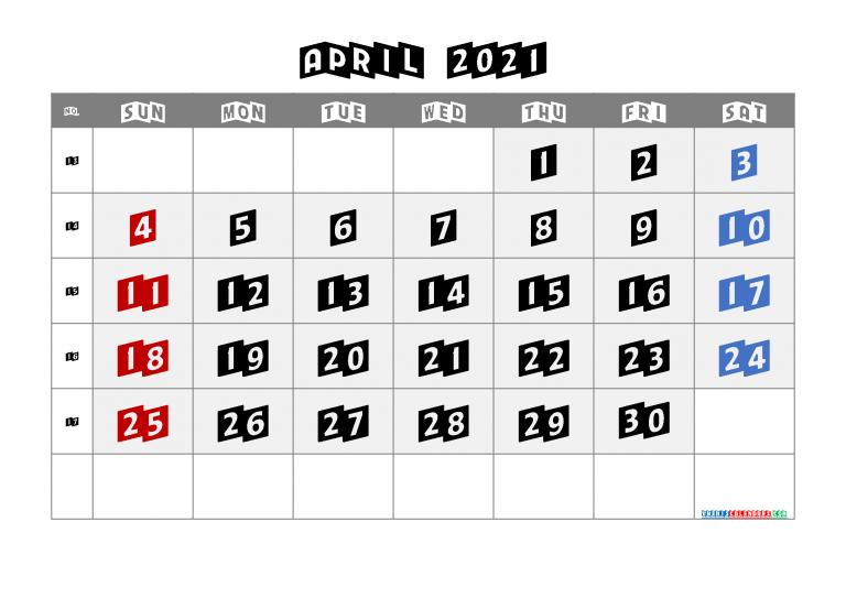 April 2021 Printable Calendar Free 6 Templates
