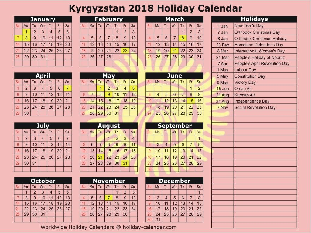 Depo Provera Calendar 2020 Does It Change - Calendar