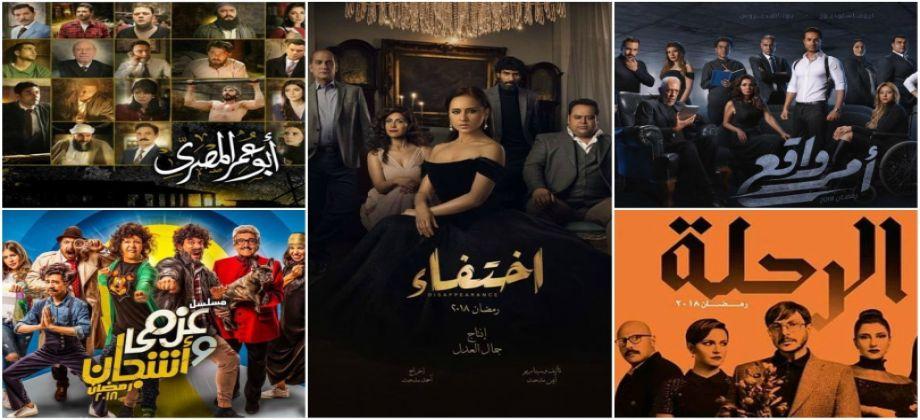 How Were Women Portrayed In Ramadan Season 2018? - Daily News Egypt