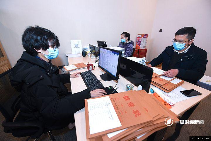 Last Week In Brief: China'S Top Financial News In The Week