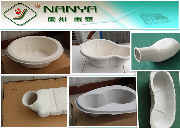 Molded Paper Pulp Medical Care Products / Bed Pan / Kidney